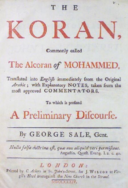 https://euqu.eu/wp-content/uploads/2019/08/Koran-Sale.jpg